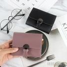 新款韓版女式風琴卡夾時尚卡包信用卡套短款小零錢包卡片包潮 【韓語空間】