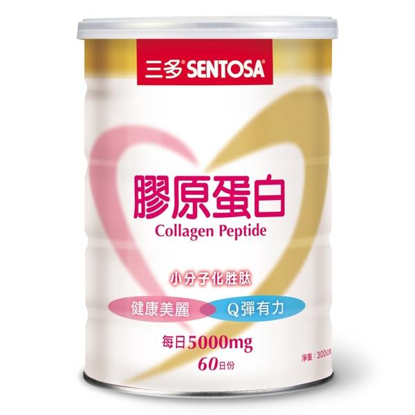 三多膠原蛋白300g×3罐