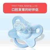 奶嘴 新生兒安撫奶嘴寶寶嬰兒柔軟硅膠安睡型安慰0-6-18個月【全館免運】