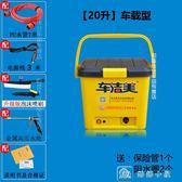 汽車洗車器充電式12V高壓便攜家用洗車機用品車載刷車機 YXS 娜娜小屋