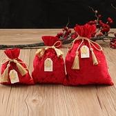 結婚用品婚慶絲絨布袋子糖果包裝袋