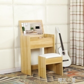 梳妝台簡約現代臥室寬5060 80cm 化妝台 翻蓋摺疊梳妝桌QM『櫻花小屋』