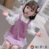 女童背帶裙套裝小香風韓版時髦洋氣連身裙【淘夢屋】