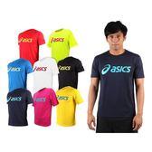 ASICS 經典LOGO 男短袖T恤(慢跑 路跑 亞瑟士 排汗 ≡體院≡