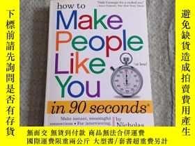 二手書博民逛書店How罕見To Make People Like You In 90 Seconds Or LessY2176