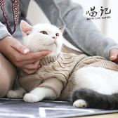 寵物貓咪衣服秋冬幼貓衣服小貓狗狗衣服可愛親子裝貓咪毛衣 小巨蛋之家