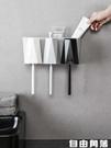 衛生間吸壁漱口杯套裝刷牙杯架子置物架一家三口牙缸情侶牙刷杯筒 自由角落