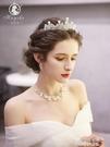 新娘頭飾 新娘頭飾三件套網紅皇冠女十八歲生日超仙甜美韓式婚紗結婚發飾品 韓菲兒