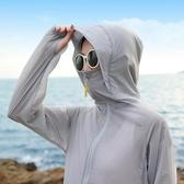 2020夏季新款騎車防曬衣女短款薄外套潮寬鬆長袖防曬服大碼防曬衫