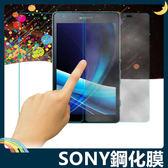 SONY 全機型 鋼化玻璃保護膜 螢幕保護貼 9H硬度 0.26mm厚度 2.5D弧邊 高清HD 防爆抗污 索尼