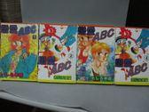 【書寶二手書T3/漫畫書_MDB】戀愛ABC_1~4集合售