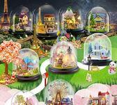 diy小屋普羅旺斯摩天輪玻璃球手工模型拼裝房子音樂盒八音盒別墅     color shop