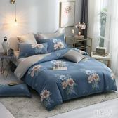 夏季床上四季套 床上用品四件套1.8m單雙人被套被單1.2宿舍 LJ2762『紅袖伊人』