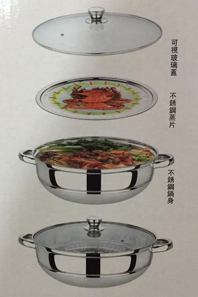 **好幫手生活雜鋪**瑞齊士 不鏽鋼蒸火鍋34CM -----湯鍋.鍋子.高鍋.隔熱鍋.雪平鍋.牛奶鍋