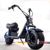哈雷電瓶車 普哈雷電動車電瓶車成人大輪寬胎鋰電池代步車雙人滑板車新款踏板T