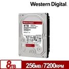 WD WD80EFBX 紅標Plus 8TB 3.5吋NAS硬碟