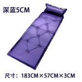 充氣墊充氣床戶外帳篷墊子防潮墊便攜單人充氣床墊  酷男精品館