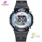 兒童手錶唯艾時兒童手錶男孩防水夜光小學生手錶運動多功能電子錶男童手錶