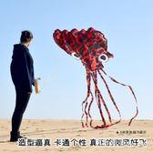 風箏新款軟體章魚高檔成人大型微風好飛兒童初學易飛立體卡通 艾莎嚴選YYJ
