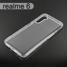 【ACEICE】氣墊空壓透明軟殼 realme 6 (6.5吋)