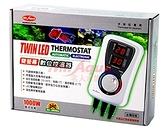 [ 台中水族 ]微電腦-雙螢幕控溫器-1000W +純鈦加熱管 110V-1000W--大型魚缸/魚池適用 特價