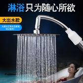 花灑淋浴噴頭手持花灑噴頭浴室蓮蓬頭淋雨噴頭套裝熱水器增壓花灑噴頭LX 韓流時裳