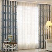 隔音窗簾成品簡約現代北歐客廳落地窗臥室遮陽布窗簾遮光布全遮光 歐韓時代