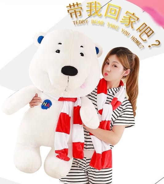 【60公分】暖心圍巾熊玩偶 抱抱熊娃娃 抱枕玩偶 聖誕節交換禮物 生日禮物 情人節 七夕 婚禮布置