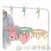 創意居家生活館時尚家居百貨日常用品雜貨鋪實用小商品晾衣架 橙子精品