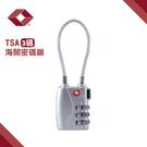 【TSA高強度鋅合金行李箱安全密碼鎖3碼《銀》】8SGTSA719S/防盜鎖/海關鎖/行李鎖