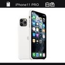 Apple iPhone 11 Pro Max 原廠矽膠護套 iPhone 11 Pro Max 原廠保護殼【白色】 美國水貨 原廠盒裝