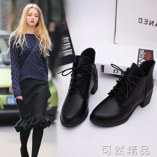 秋冬季馬丁靴女單鞋圓頭高跟英倫風裸靴女鞋厚底粗跟短筒短靴