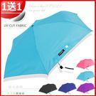 【限量-買一送一】水玉點點-鋼筆隨身傘 ...