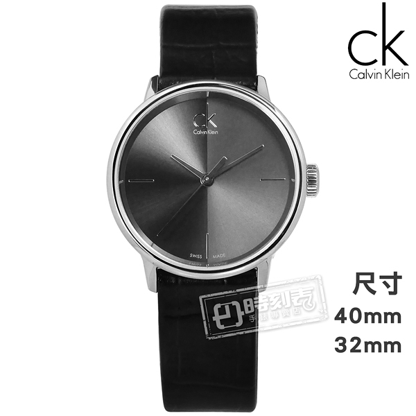 CK / K2Y2X1C3.K2Y2Y1C3 / Accent 極簡約 瑞士機芯 壓紋皮革手錶 灰x黑 40mm.32mm