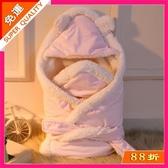 快速出貨 嬰兒抱被初生兒包被新生兒寶寶用品春秋外出被子襁褓抱毯冬季加厚