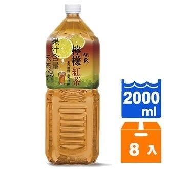 悅氏 礦泉茶品 檸檬紅茶 2000ml (8入)/箱【康鄰超市】