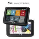 【尾牙好禮】Mio Classic 410 專利動態預警GPS測速衛星導航