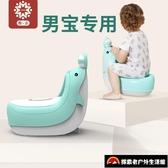 兒童馬桶尿盆便盆尿桶防濺尿坐便器【探索者户外】