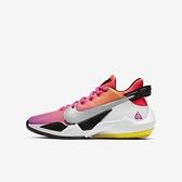 Nike Freak 2 Ep (gs) [CT4592-600] 大童鞋 運動 籃球 緩衝 靈敏 輕量 親子 穿搭 橘