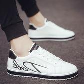小白鞋男士板鞋休閒韓版潮流白鞋百搭潮鞋白色男鞋子 露露日記