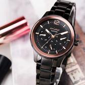 Arioso 低調優雅黑金腕錶-女錶AR1711BK 現貨!
