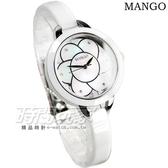 MANGO 花朵貝殼時尚陶瓷錶 藍寶石水晶 珍珠螺貝面 女錶 白x銀 MA6688L-80