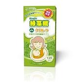 【愛吾兒】孕哺兒Ⓡ綠藻纖沖泡飲品 120公克