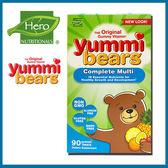 Hero®Yummi Bears綜合維他命軟糖(90顆)