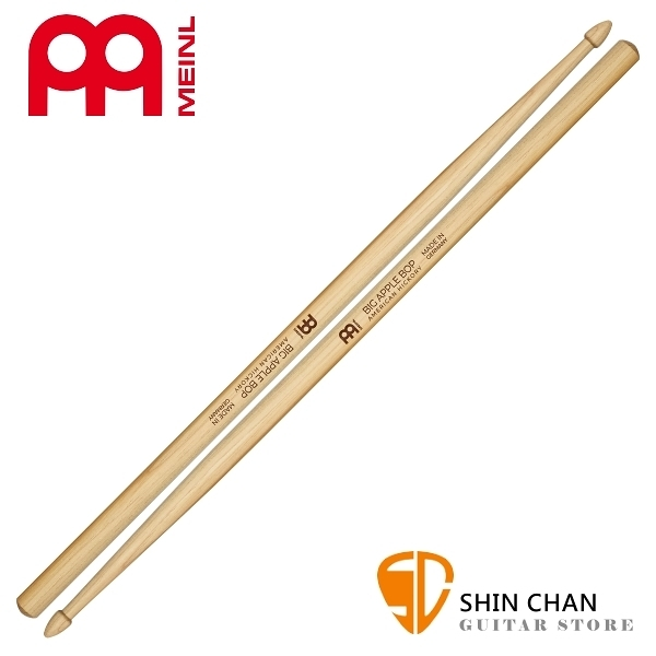 Meinl SB111 BIG APPLE BOP 爵士鼓棒【SB-111】