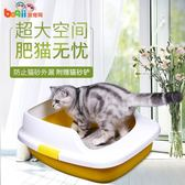 波奇網怡親半封閉式帶踏板貓砂盆防外濺貓廁所貓咪用品貓沙盆WY 一件82折