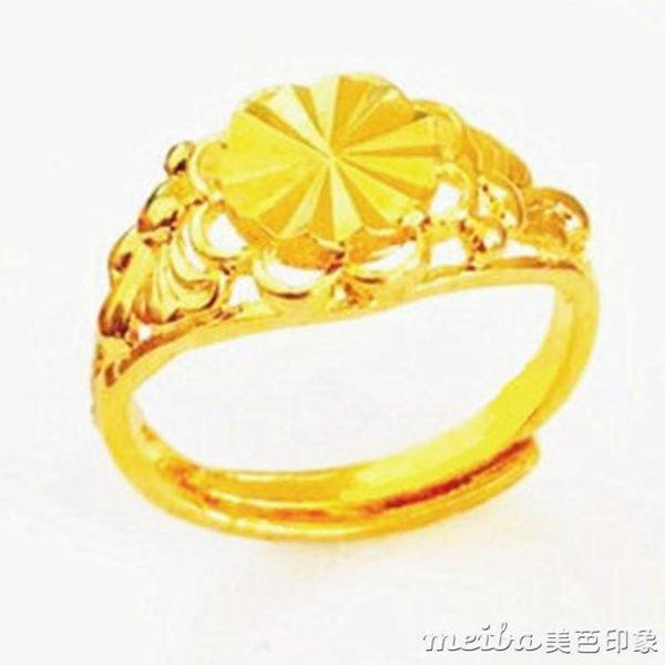 越南沙金戒指男女鍍金24k仿真黃金純金色對戒999久不掉色首飾 美芭
