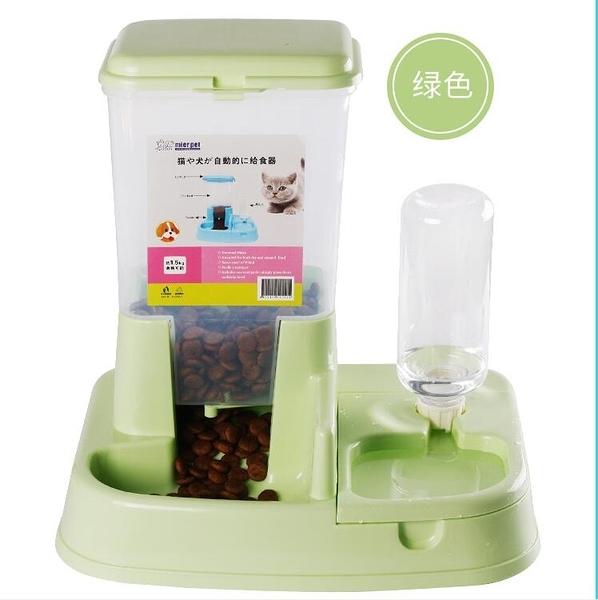 餵食器 貓咪用品貓碗雙碗自動飲水狗碗自動喂食器寵物用品貓盆