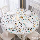 圓形圓桌桌布防水防燙防油免洗PVC臺布茶幾桌布軟塑料玻璃餐桌墊 DJ7340『麗人雅苑』
