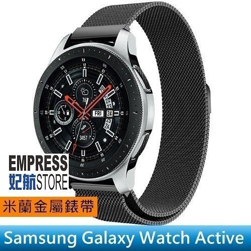【妃航】三星 Galaxy Watch Active 金屬/不鏽鋼/米蘭 可調/更換 手環/錶帶 附 開關生耳